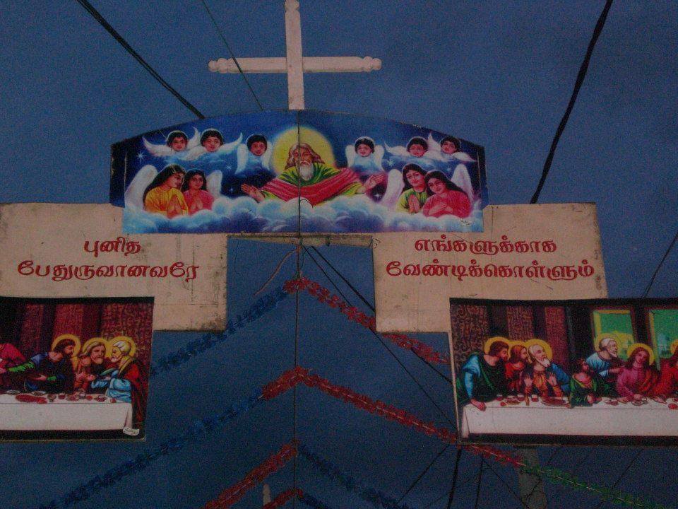 மண்டைதீவு புனித பேதுருவானவர் ஆலய வருடாந்த பெருநாள் விழா-01-08-2013 (3/6)