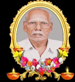 kana vaiththi